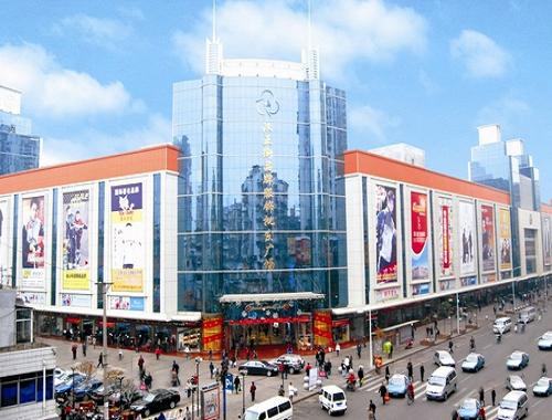 近日,台佳公司顺利拿下武汉汉正街品牌服饰批发广场钢结构加层项目.