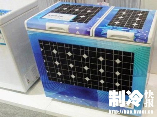 """澳柯玛太阳能电冰箱获""""概念设计大奖"""""""