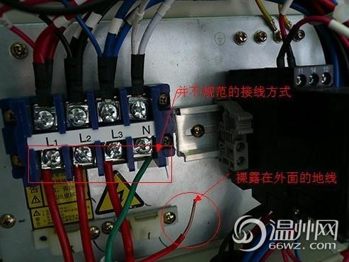 志高空调外机怎么接线图片