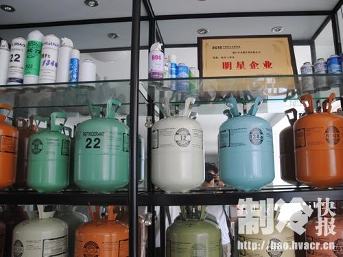 为客户提供优质的绿色含氟制冷剂